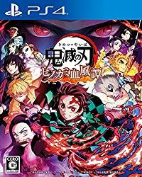 鬼滅の刃 ヒノカミ血風譚 - PS4