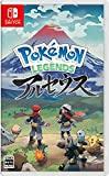 Pokémon LEGENDS アルセウス -Switch