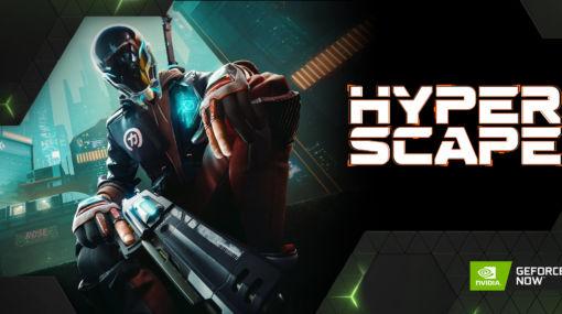 新作バトルロイヤルFPS「ハイパースケープ」のPC版オープンβテストがGeForce Nowでもスタート