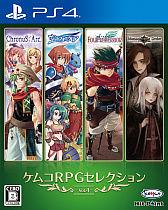 PS4「ケムコRPGセレクション Vol.4」が本日発売。フォーレジェリアやクロノスアークなど4作品を収録