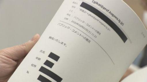香川県の「ネット・ゲーム依存症対策条例」を特集したKSB 瀬戸内海放送の報道番組,YouTubeでの全国配信が決定