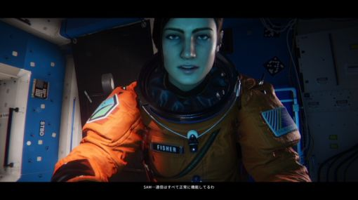 SFスリラー『Observation』Steamで配信開始、50%オフのセール中。宇宙ステーションを司るAIとなり、生存者の彼女を連れ出せ