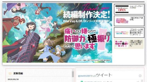 朝日放送グループ、「のんのんびより」など制作のSILVER LINK.を子会社化 - AV Watch