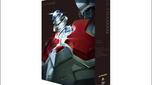 アニメ『ULTRAMAN』Blu-ray BOX発売決定、全13話に加え限定コミックなど豪華特典を収録(バンダイナムコアーツ) - ニュース