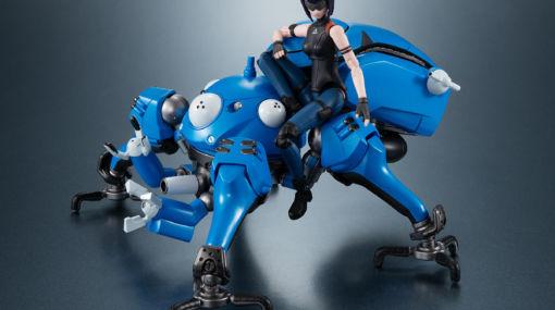 """『攻殻機動隊 SAC_2045』思考戦車""""タチコマ""""がダイキャストを使用しフィギュア化。脚部の歩行時、走行時の変形可動ギミックを盛り込んだ決定版!"""