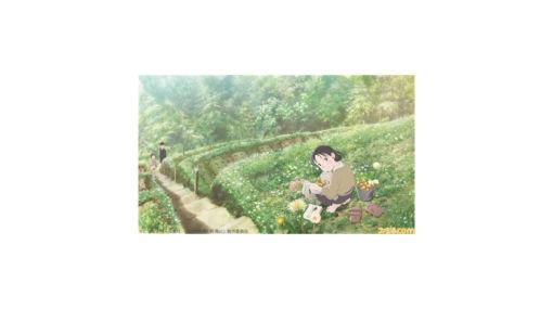 映画『この世界の片隅に』NHKにて本日(8/9)放送。戦時下の暮らしを丁寧に描き胸を打つ名作