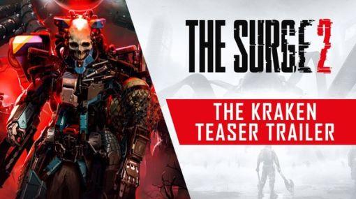外骨格ACT『The Surge 2』ストーリーDLC「The Kraken」と全DLCが含まれる「Premium Edition」が現地時間1月16日発売