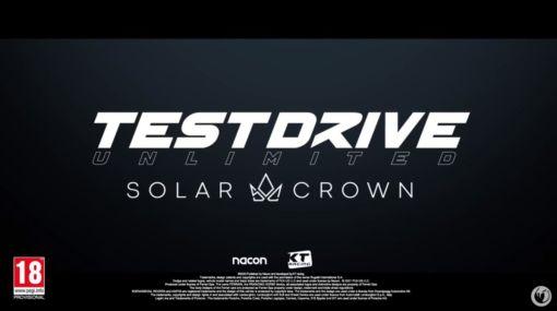 オープンワールドレースゲームの金字塔「TDU」の新作「Test Drive Unlimited Solar Crown」が正式発表