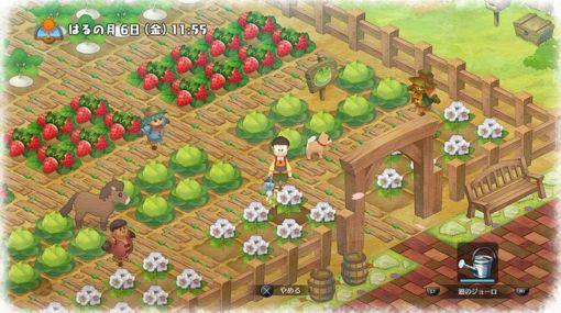 PS4版「ドラえもん のび太の牧場物語」本日発売!自然豊かなシーゼンタウンで、のび太たちとスローライフを楽しもう