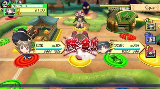 「うたわれるもの」の世界を舞台にしたPS4/Switch「ドカポンUP! 夢幻のルーレット」発売決定!
