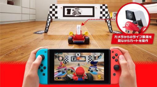 『マリオカート ライブ ホームサーキット』Nintendo Switch向けに10月16日発売へ。自室がコースになる、新たなマリオカート