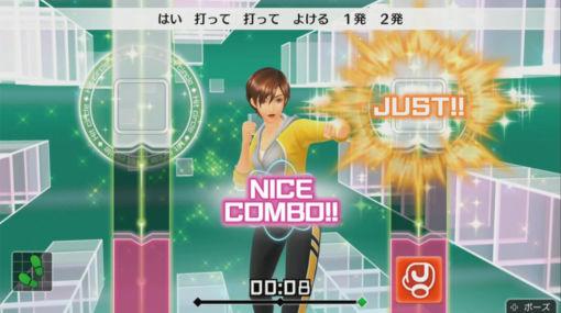 Nintendo Switch『Fit Boxing』全世界累計出荷販売本数が100万本突破。各種プロモーションや著名人などによる情報発信が後押し